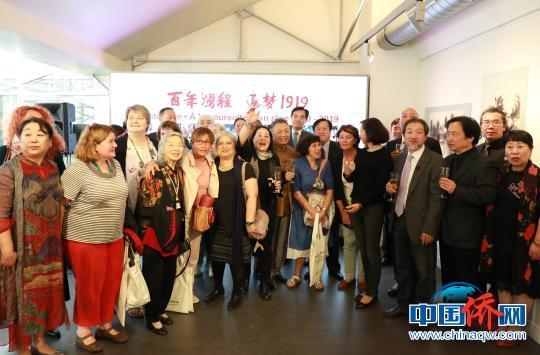 中国侨网当地时间9月20日,《百年鸿程·逐梦1919---徐悲鸿文献及师生作品展》在法国巴黎郊外让蒂伊市欧洲时报文化中心开幕。 欧文 摄