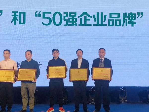 江西首届农博会圆满落幕,宋氏葛业跻身50强并获奖